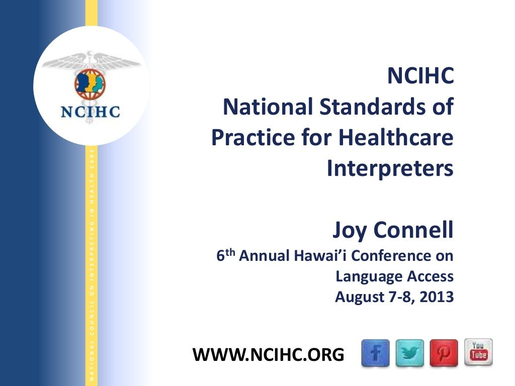 NCIHC National Standards of Practice for Healthcare