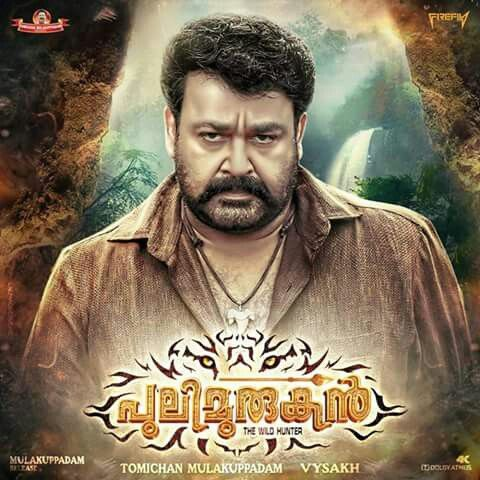 Pic of pulimurukan Malayalam new movie Starting mohanlal.. (South Indian actor)