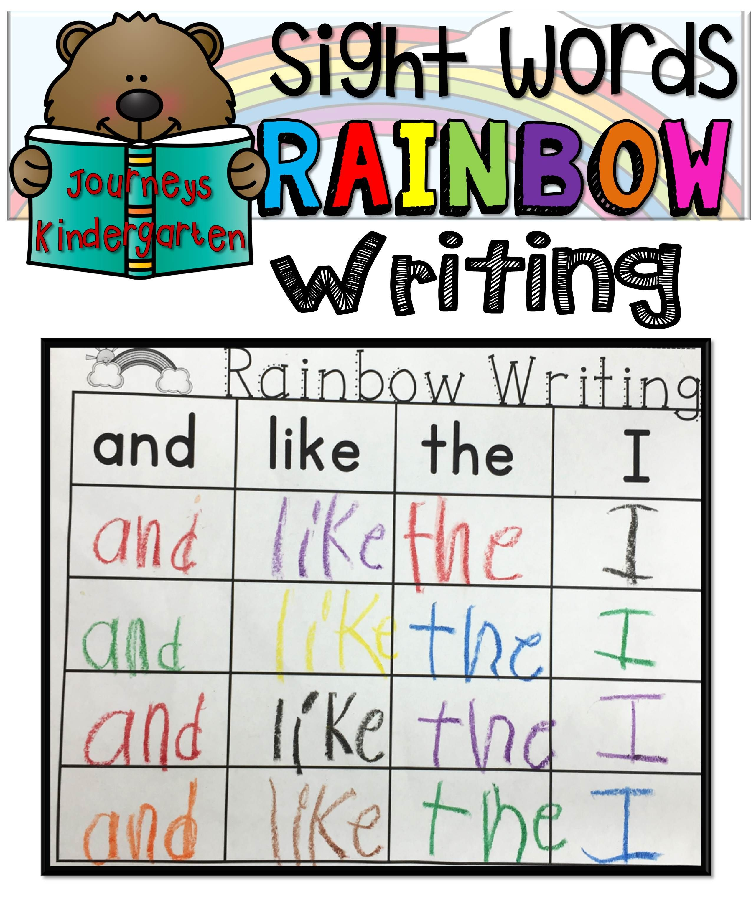 Journeys Kinder Sight Words Rainbow Writing Worksheets