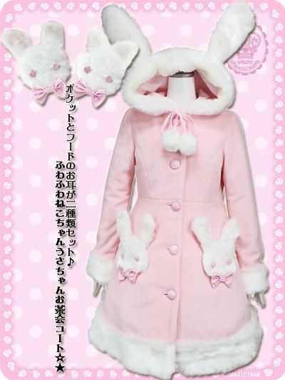 a bit more sweet Lolita style than anything but as a coat its adorable