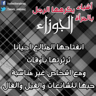 ℓsvyeℓy Aiɢyeℓ Quotes Arabic Quotes Laie