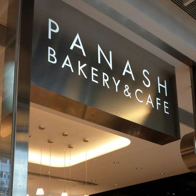 位於的Panash Bakery & Cafe (尖沙咀) | 香港 | Bakery cafe. Neon signs. Decor