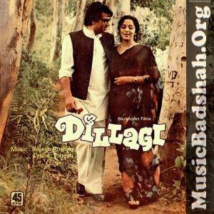 Dillagi 1978 Bollywood Hindi Movie Mp3 Songs Download Hindi Movies Mp3 Song Download Mp3 Song