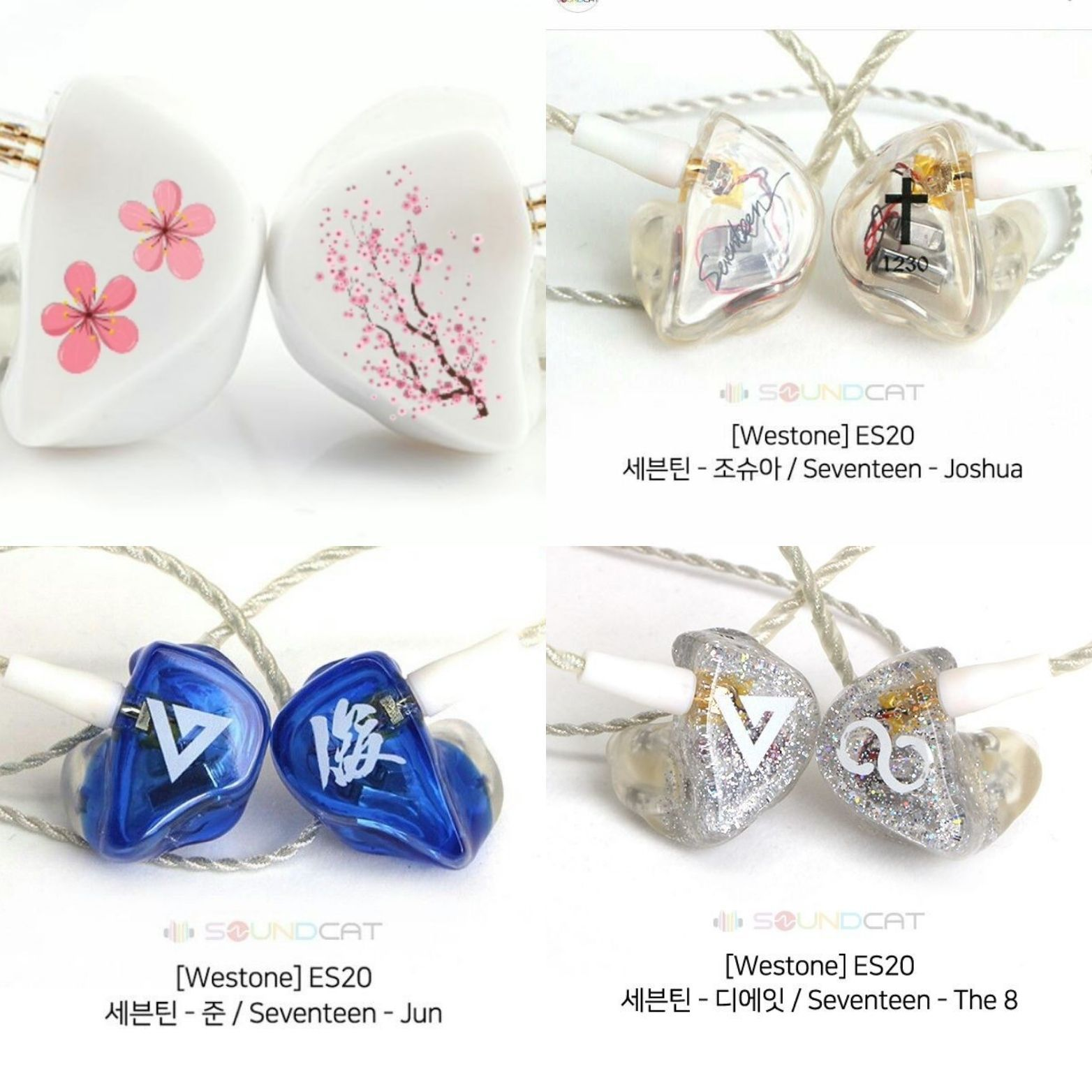 Similar Criminals Music Accessories In Ear Monitors Music Supplies