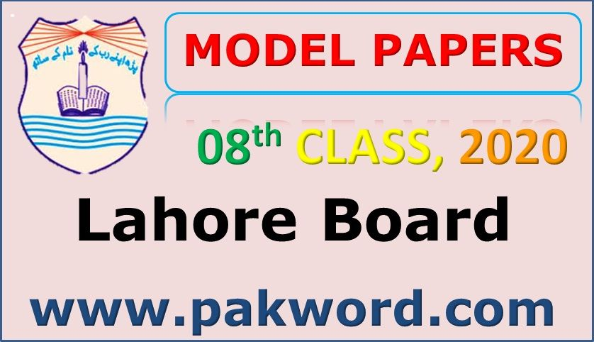 Pec Model Papers 8 Class Subjective Objective 2020 Class 8