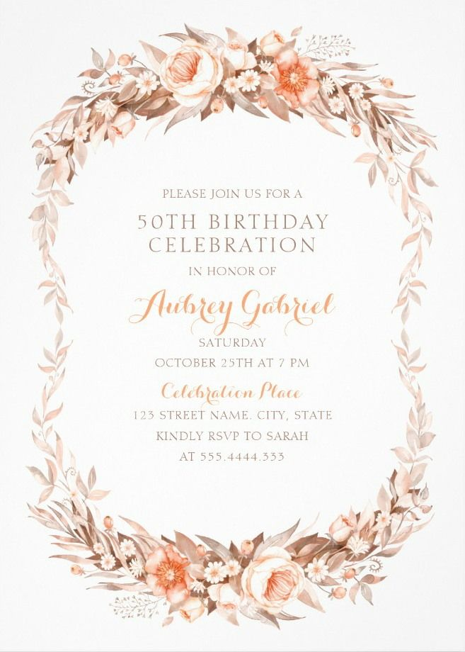 Floral Adult 50th Birthday Invitations