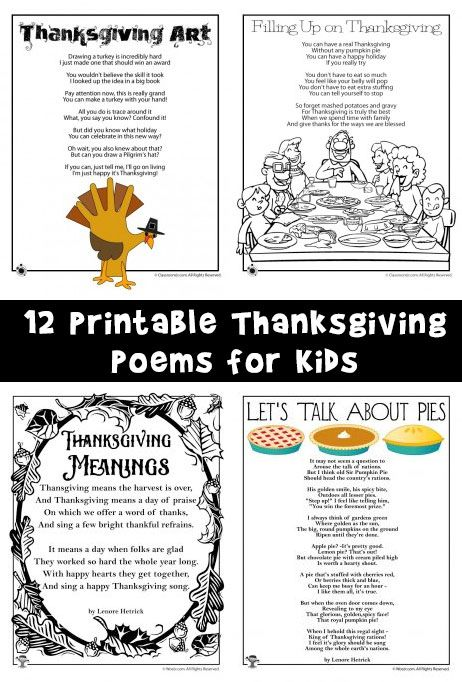 Latest Thanksgiving Kids Poems | Woo! Jr. Kids Activities Thanksgiving Poems For Kids Today From woojr.com