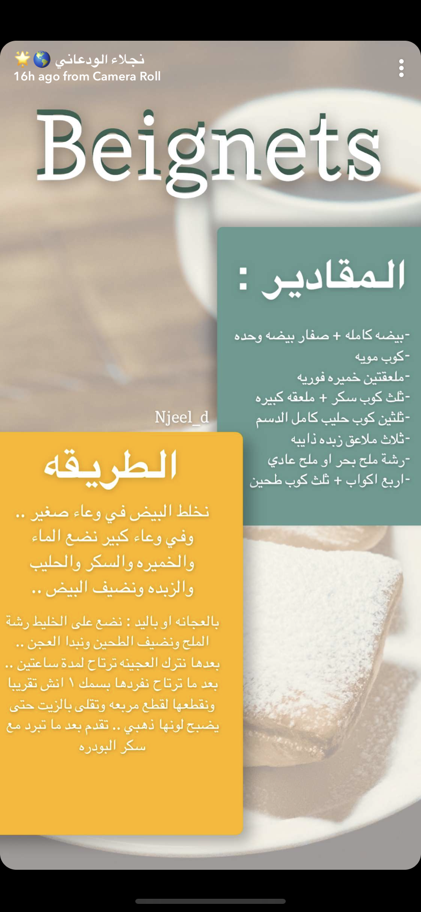 Pin By Noura Almogbil On Recipes Food Recipes Rolls