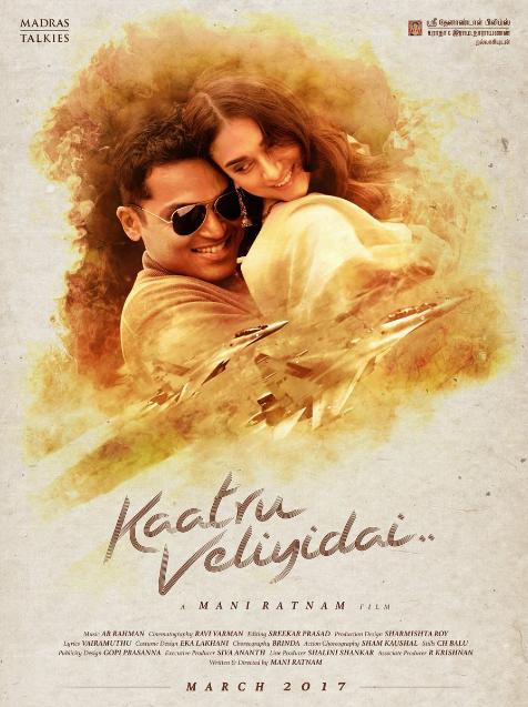 Blind Hookup Movie 2018 Hindi Yevadu