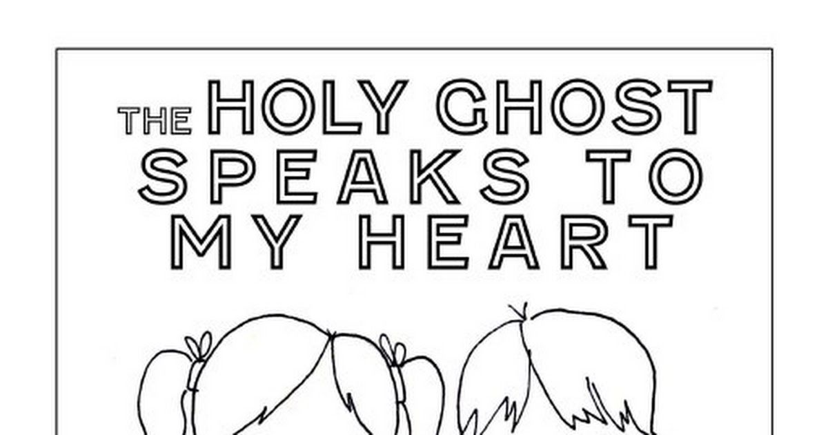 11++ The holy ghost helps me coloring page HD