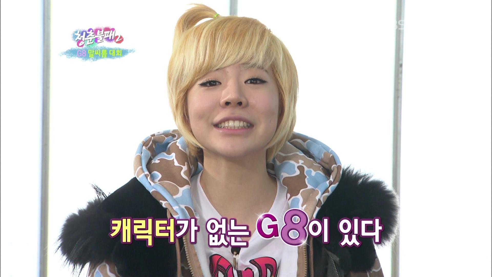 [CAP] 120407 청춘불패2 써니 #Sunny #Soonkyu #SNSD