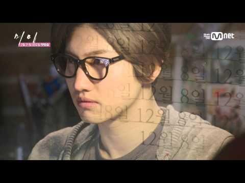 [미미] Mnet 고스트 로맨스 '미미' 1st 티저