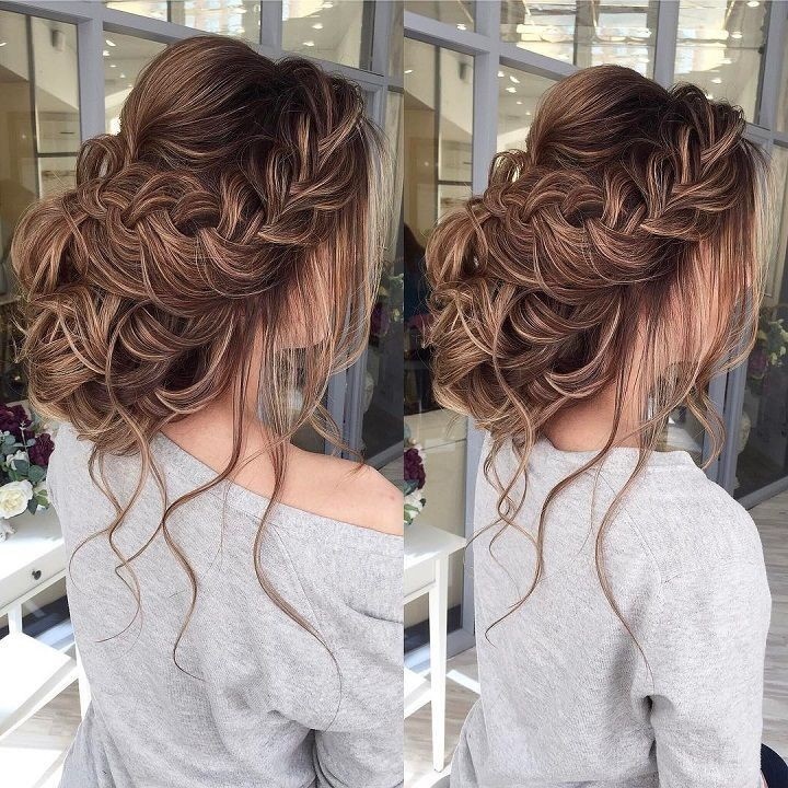 Beautiful halo braids with updo, Beautiful loose updo hairstyle to ...