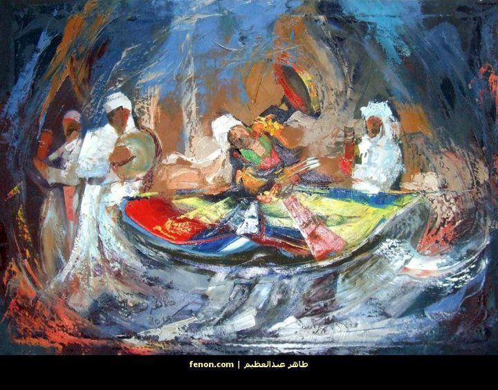 Taher Abd El-Azim | طاهر عبدالعظيم