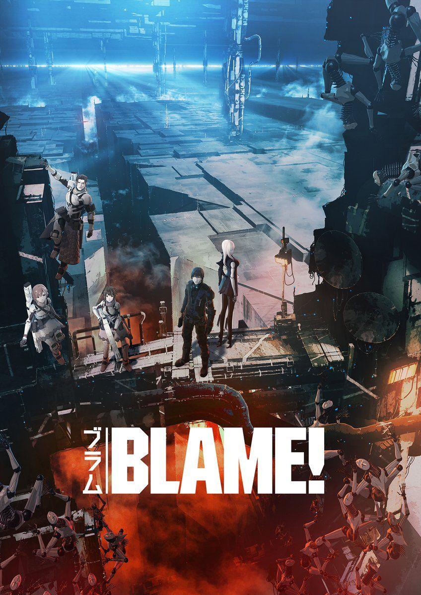 Blame Anime Film Gets New Visual Teaser Trailer Anime Herald Anime Movies Anime Films Movies Online