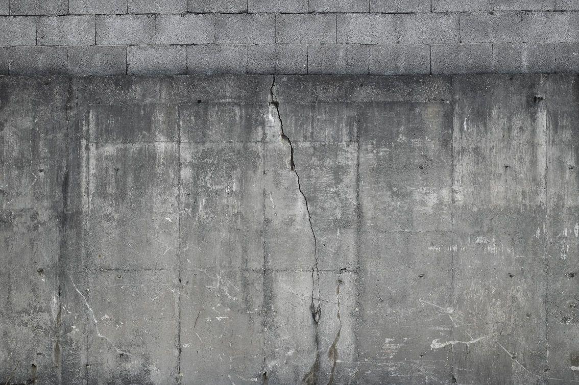 Concrete Wall Wallpaper concrete wall - google search | waardeloos/tijdelijk/statisch