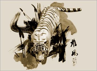 Crouching tiger, hidden dragon  | sem 2 insp  | Chinese