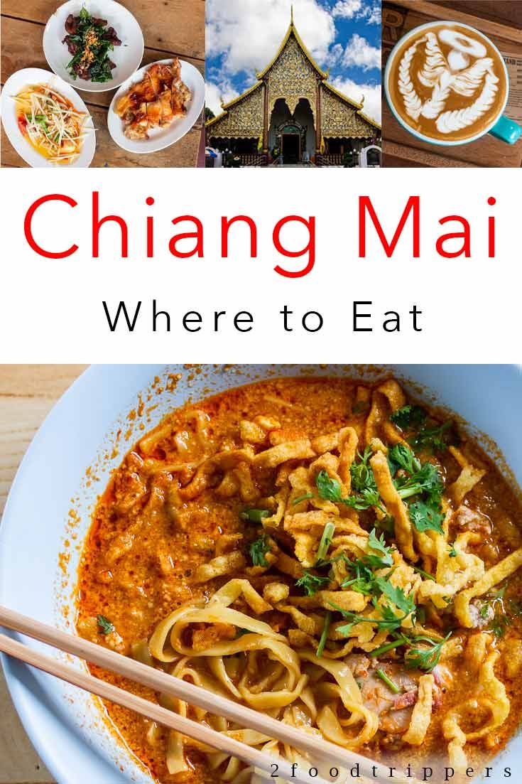 Check out our picks for the best food to eat in Chiang Mai, Thailand. We include top spots for Thai food favorites like Khao Soi Khao and Kha Moo as well as night markets and cafes. #ChiangMai #Thailand #ThaiFood #StreetFood