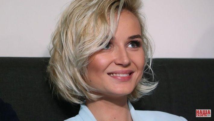 полина гагарина на давай поженимся: 18 тыс изображений найдено в Яндекс.Картинках