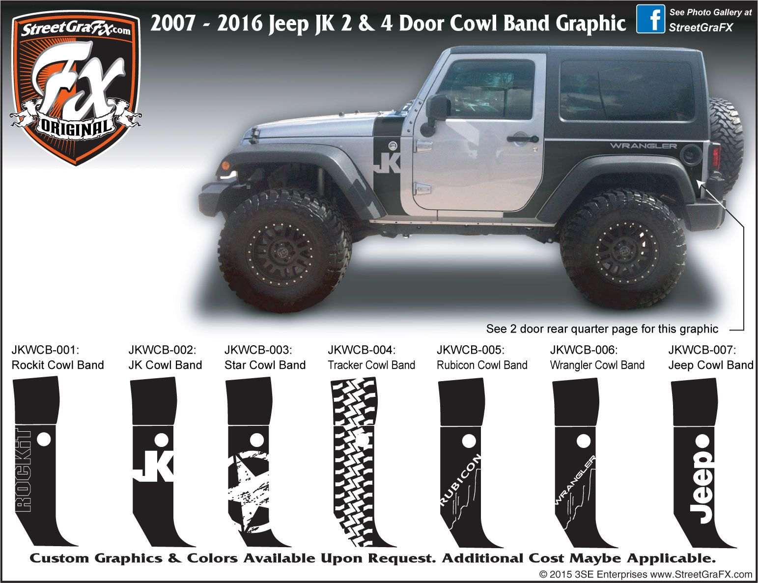 2007 2018 Jeep Jk Wrangler Cowl Band Complete Graphic Kit Left Right Sides Jeep Jk Jeep Wrangler Accessories Jeep