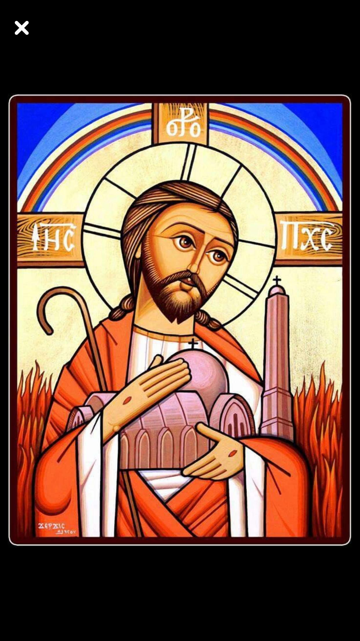Pin By Rogerio Vieira Rvs Vieira On Coptic Icons Pictures Church Icon Church Art Christian Art