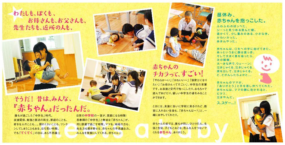ユキヒラ モノデザイン事務所 パンフレット 広告デザイン