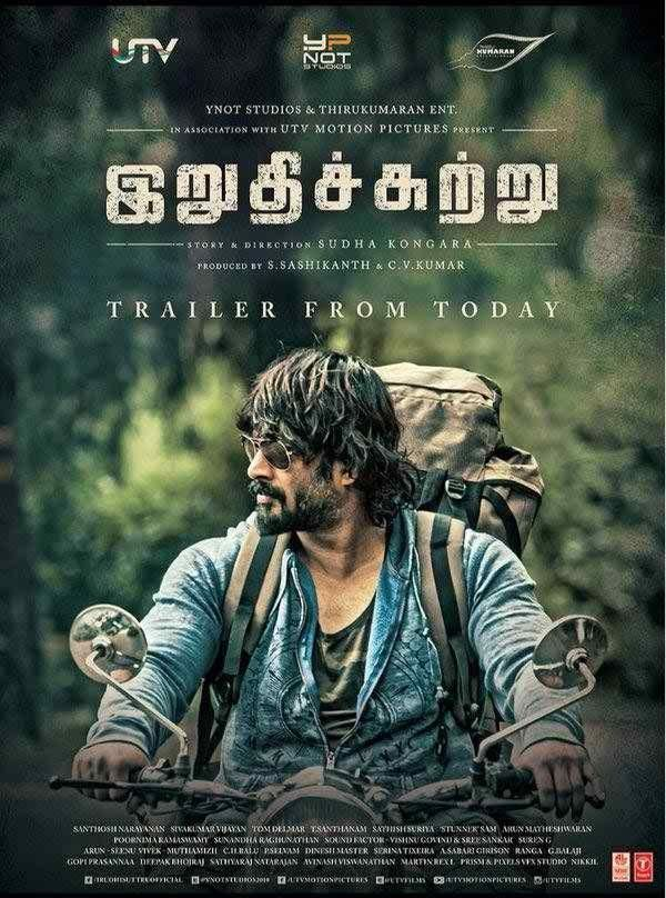 Irudhi Suttru 2016 Tamil Movies Full Movies Online Free Free Movies Online