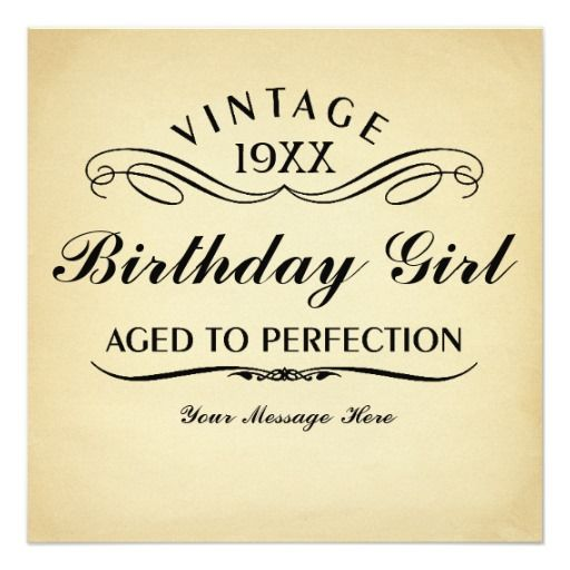 Aged To Perfection Funny Birthday 525 Square Invitation Card