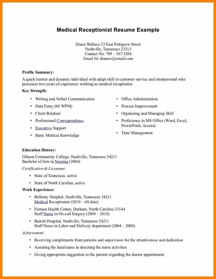 Writing Tips to Make Resume Objective with Examples (With