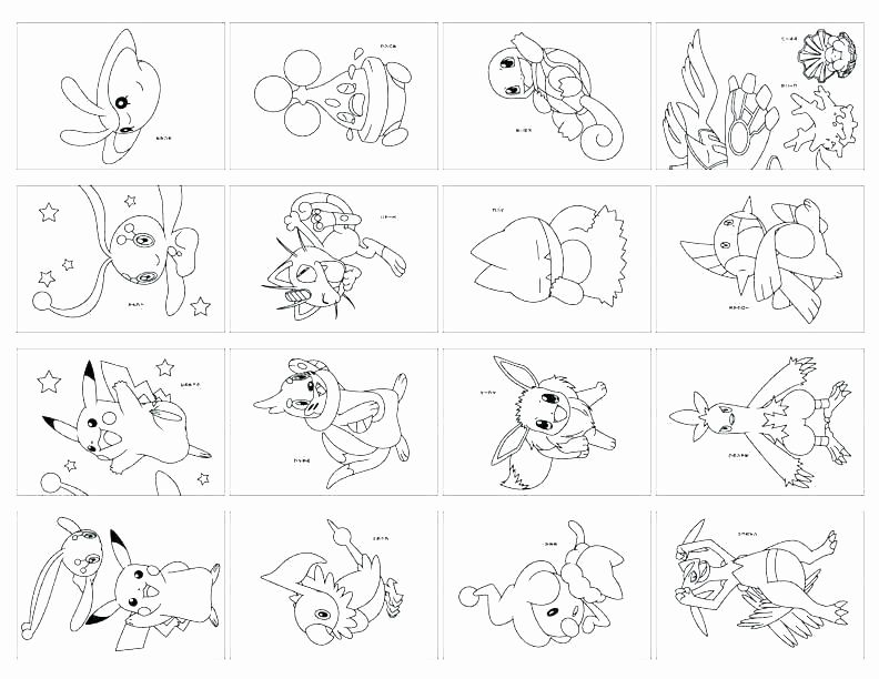 Valentines Day Pictures To Color And Print Lovely Print Pokemon Cards Free Cards To Print Card Pokemon Coloring Pages Pokemon Coloring Valentine Coloring Pages
