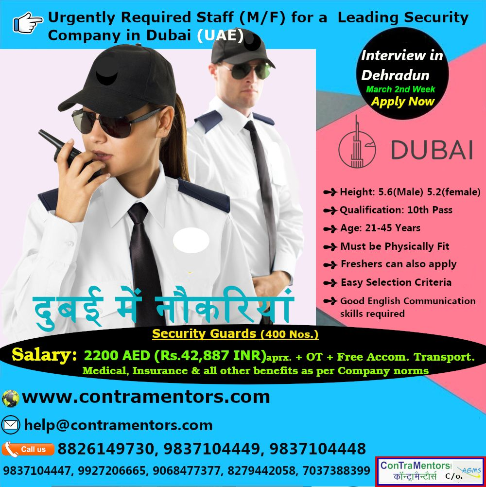 Security Jobs in Dubai in 2020 Security companies