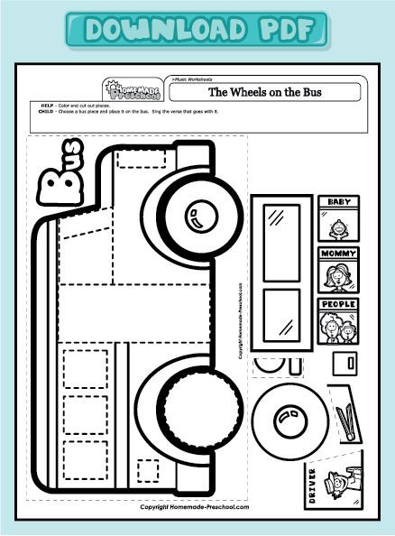 Creative, hands-on preschool worksheets, are just what a preschooler ...