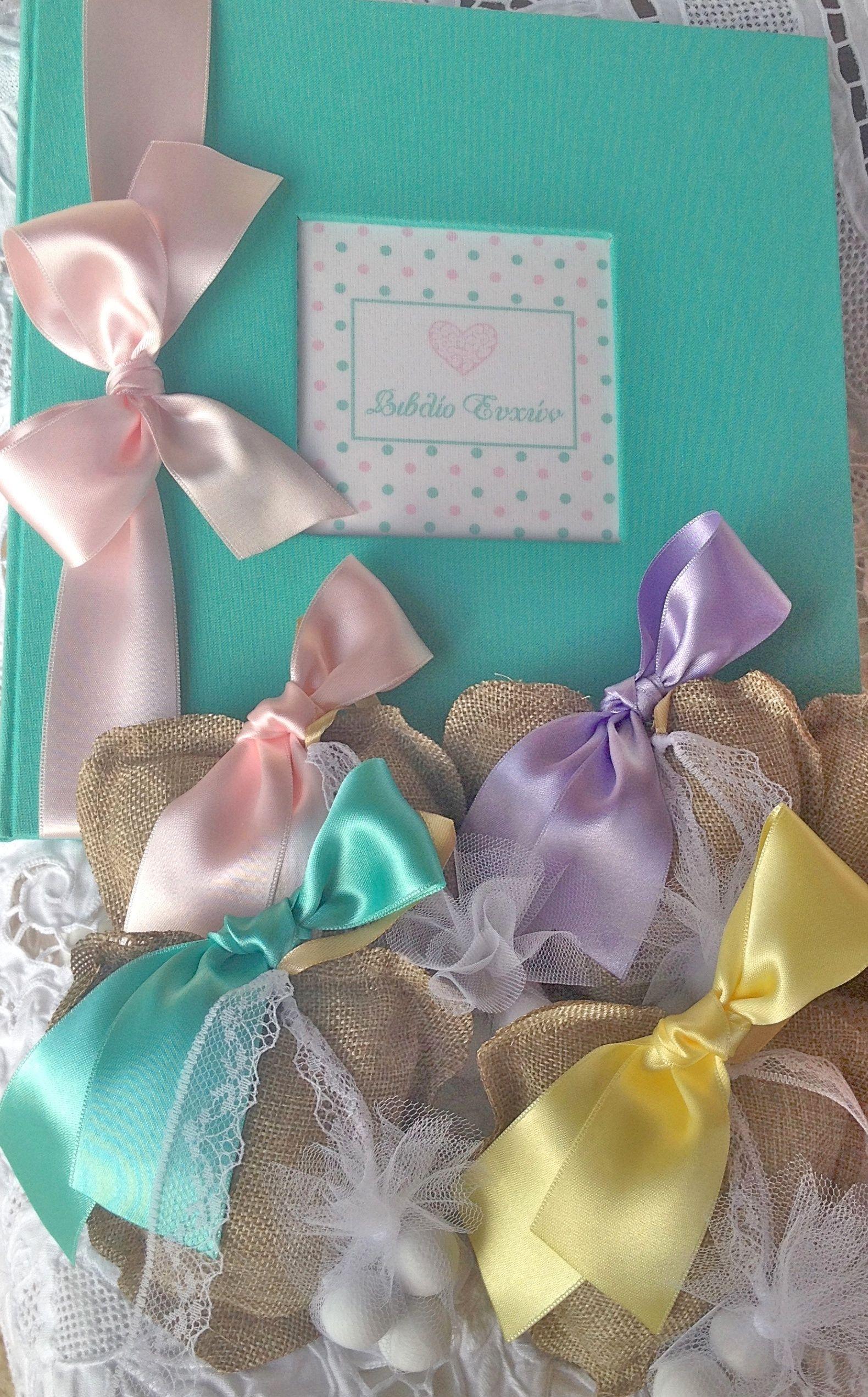 #μπομπονιερες βαπτισης μαξιλαράκι καρδιά με 4 παστελ χρώματα κορδέλας και δαντέλα