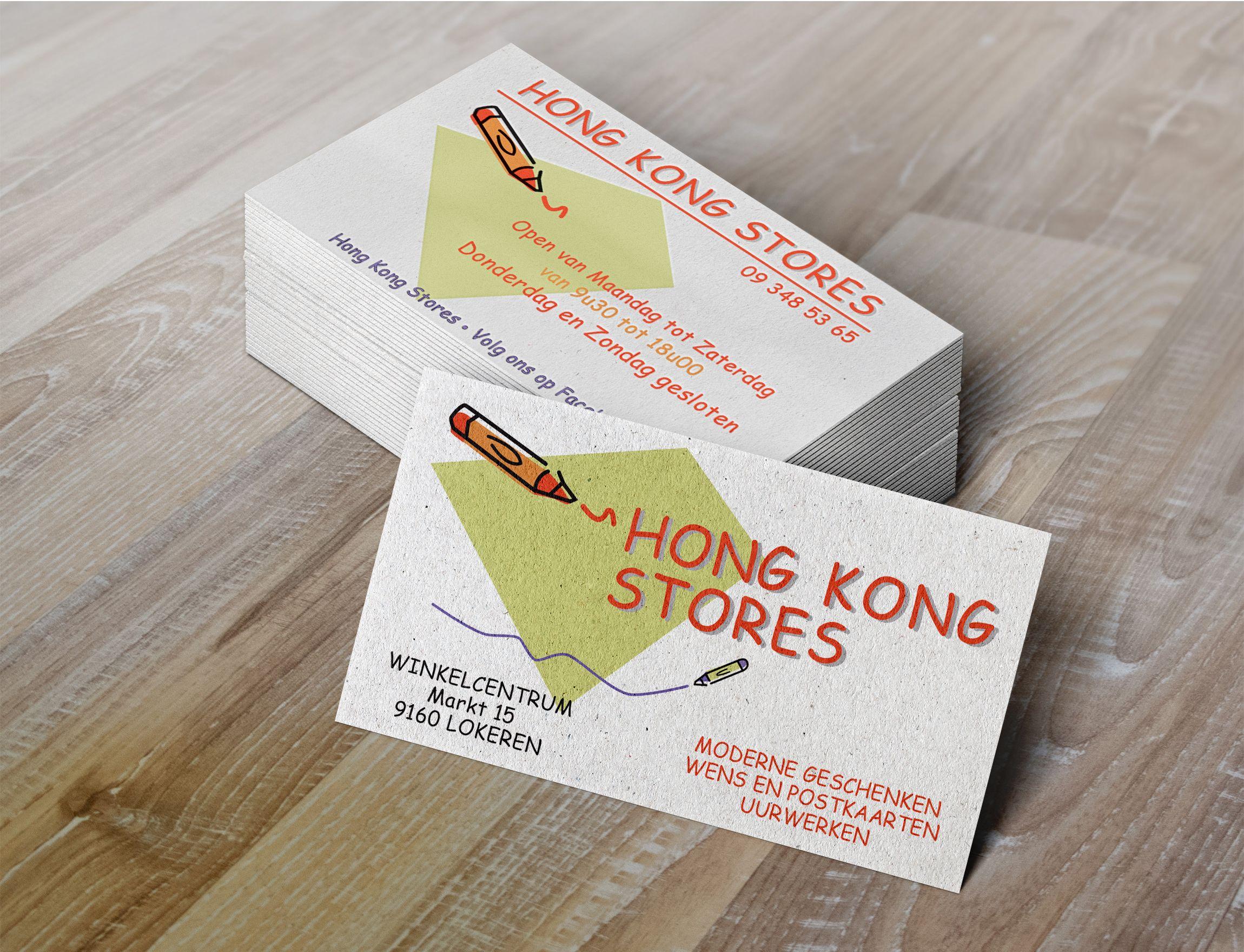 branding business card hong kong stores made by jill caty