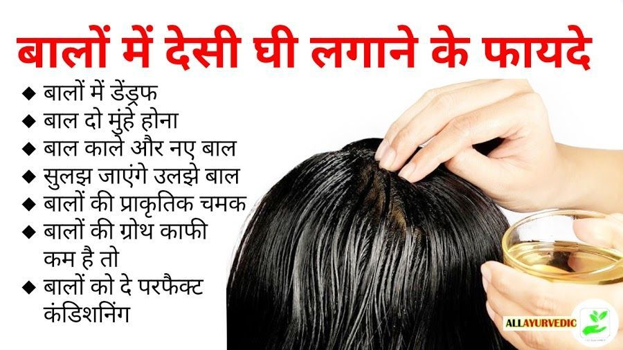 Pin By Vicky Masalia On Best Health Tips In Hindi Healthy Hair Remedies Health Skin Care Good Health Tips