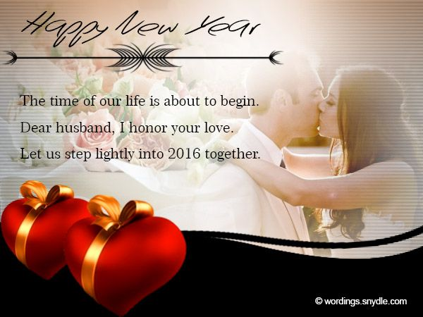 happy new year gif google search romantic messages for boyfriend message for boyfriend