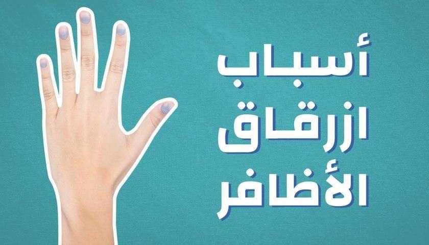 أسباب ازرقاق الأظافر Peace Gesture Peace Okay Gesture
