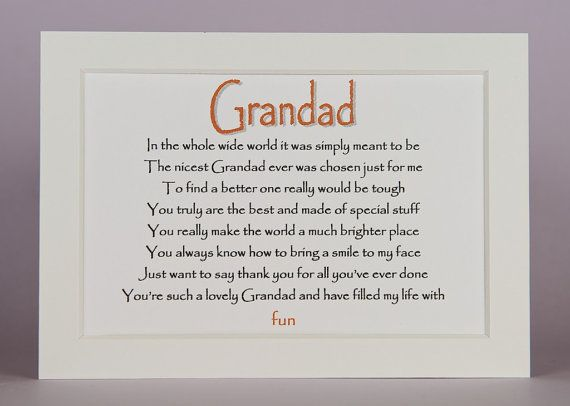 Personalised Grandad Gift Unframed Birthday Gift For Granddad Etsy Grandad Gift Personalised Grandad Gifts Grandparent Gifts