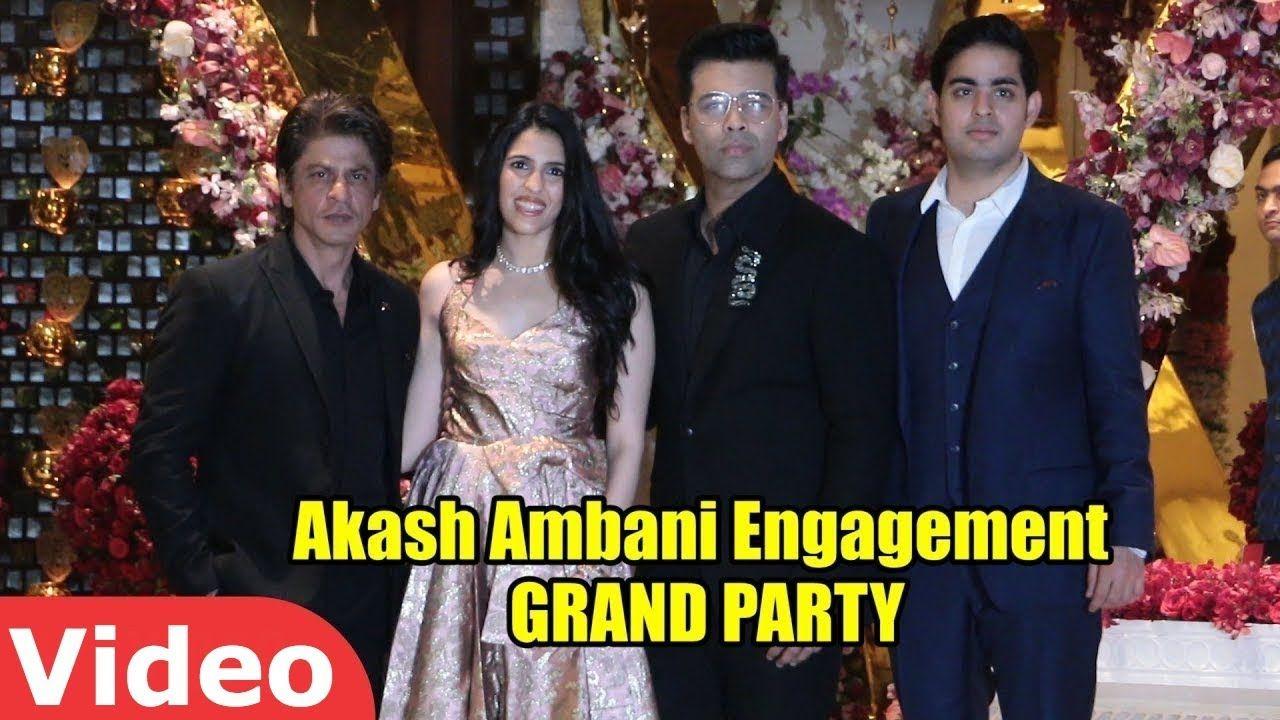 Mukesh Ambani's Son Akash Ambani Shloka Mehta Engagement