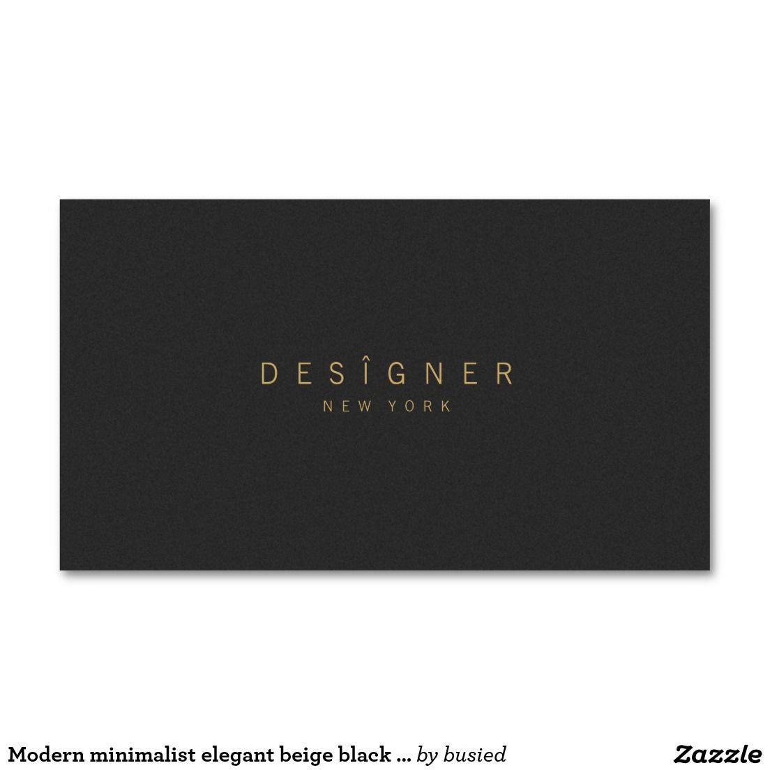 Modern minimalist elegant beige black professional Double-Sided standard business cards (Pack of 100)