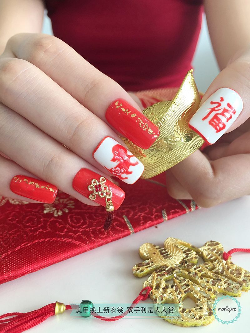 Chinese New Year Nail Art 2018 Cny Manicure Chinese New Year