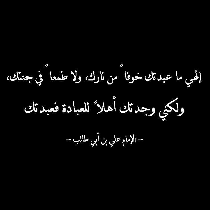 Pin By ﺍﻟﺮﻭﺡ ﻧﻘﺎﺀ On غصن الآراك Calligraphy Arabic Calligraphy