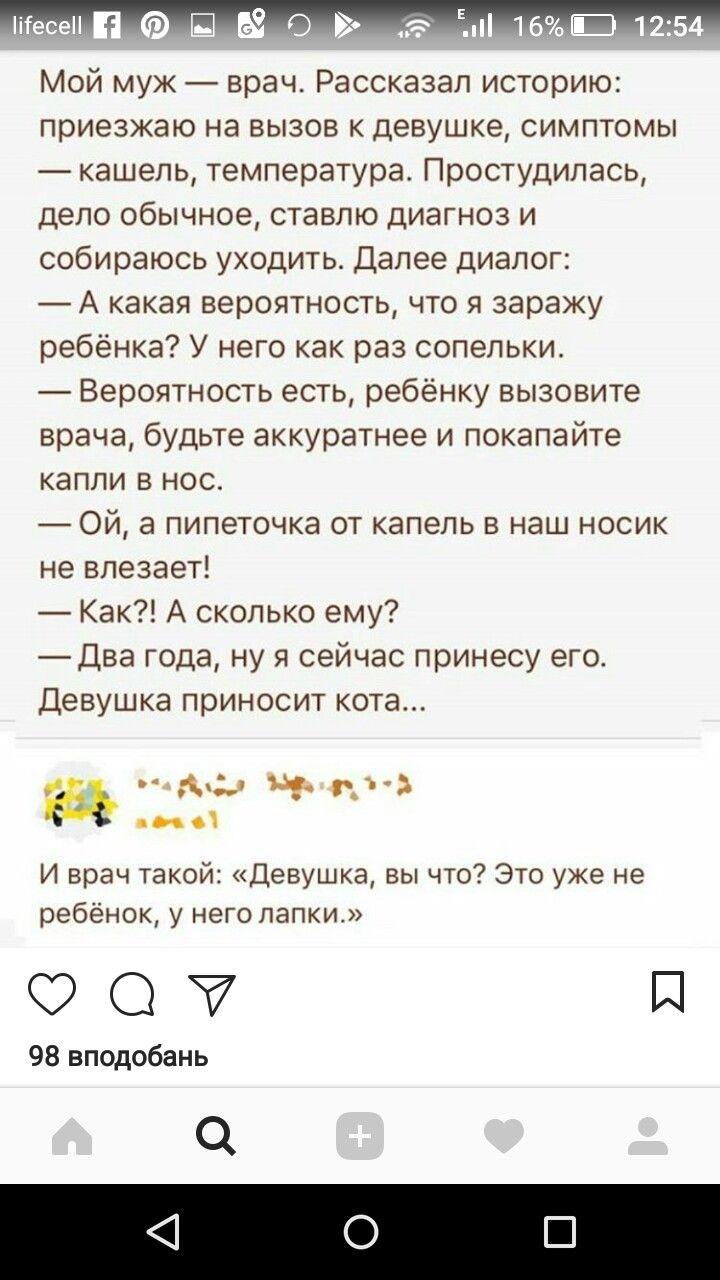 Pin By Anastasiya On Ha Ha Ha