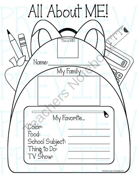 All About Me Backpack Posters from Johnson Creations on