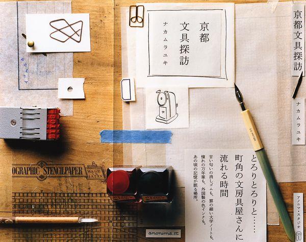 Gentil DIY Projects U0026 Crafts. Masculine OfficeVintage OfficeOffice SuppliesOffice  ...
