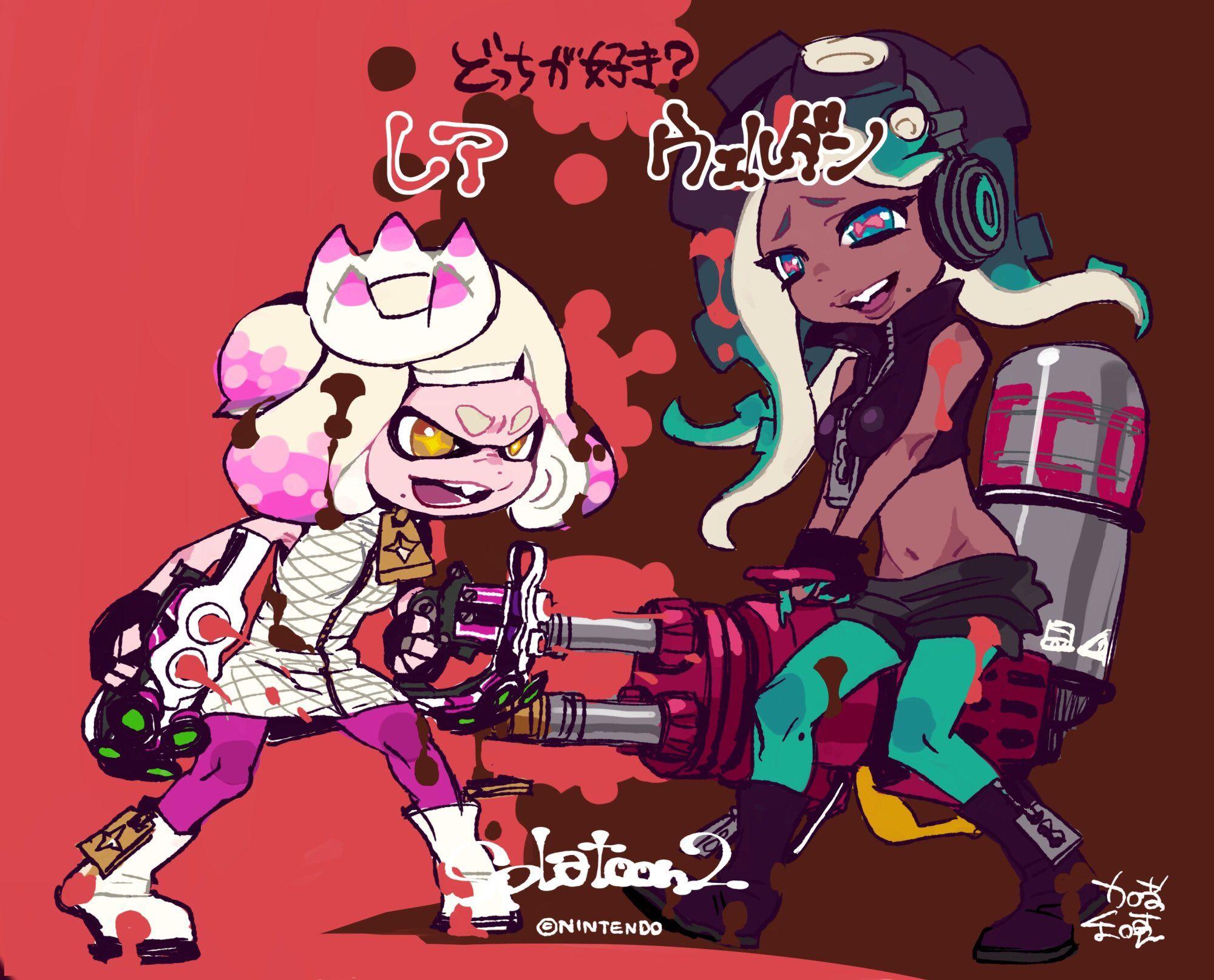 加藤和恵 公式 on (With images) Splatoon, Comic book cover