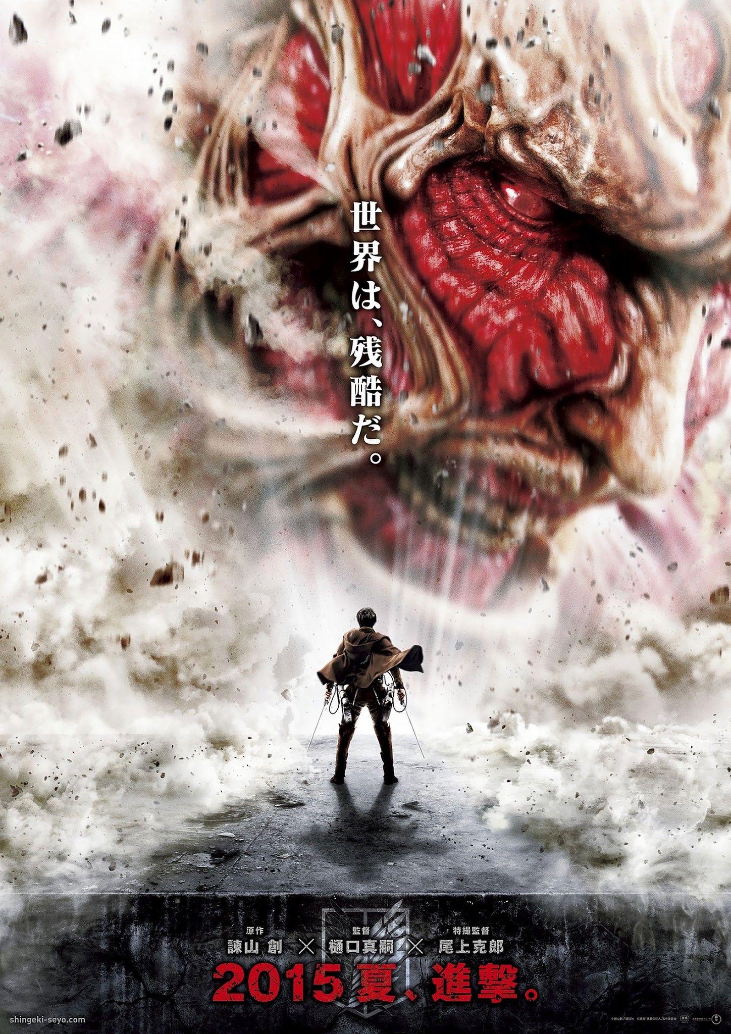 進撃の巨人 Attack on Titan [] http://www.imdb.com/title/tt2072230/?ref_=nv_sr_2 [] official trailer [04min] https://www.youtube.com/watch?v=pXmmwoGLF4I [] [] []