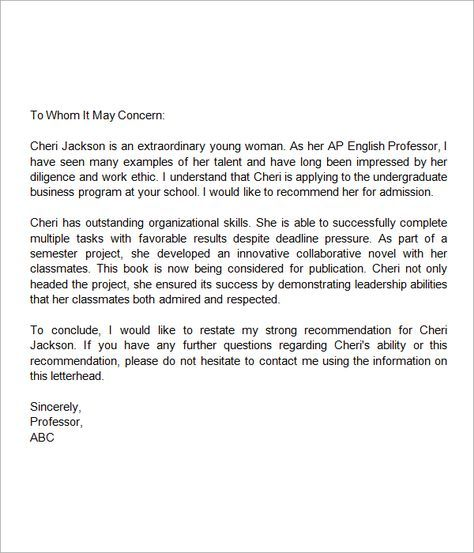 Letter Of Reference For Students from i.pinimg.com
