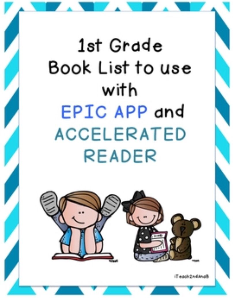 Does your school use AR? Do you love the Epic App? My