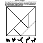 Personalized Paper Dice Coloring Page   crayola.com